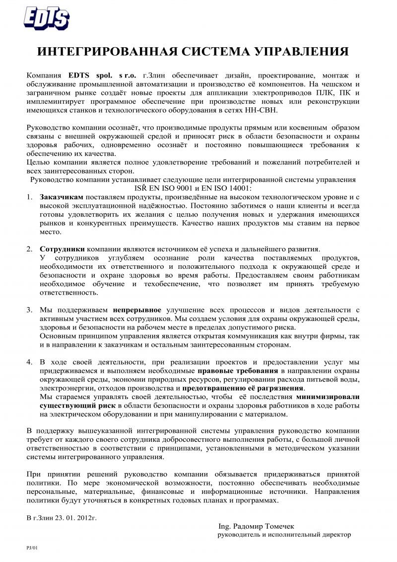 politika-ru.jpg